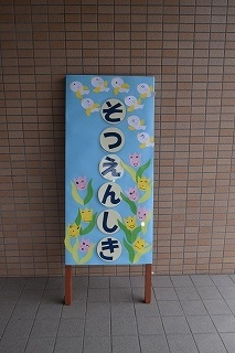 s-DSC_0096.jpg